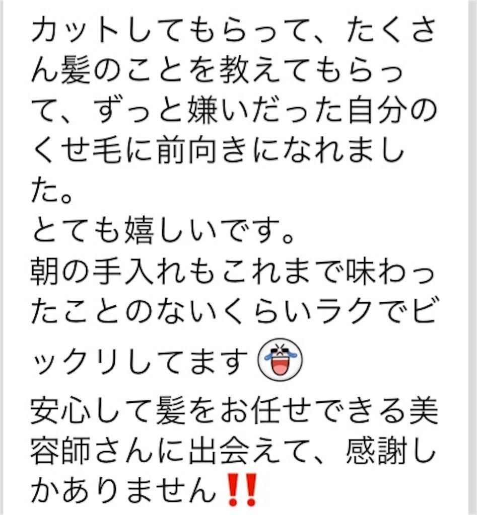 f:id:kawanabehiroki:20190813133751j:image