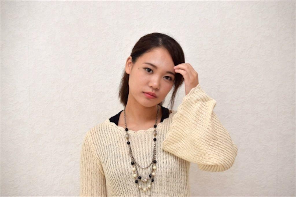 f:id:kawanabehiroki:20190908104402j:image