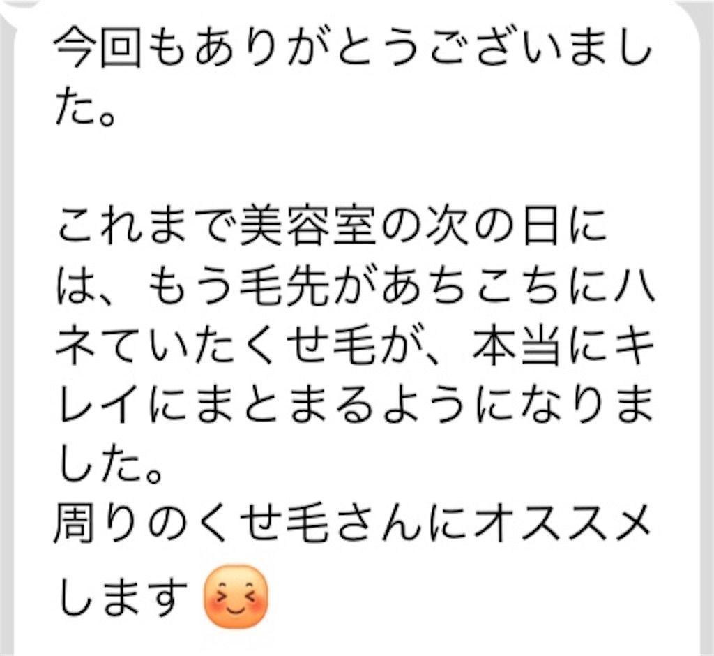 f:id:kawanabehiroki:20190913105052j:image