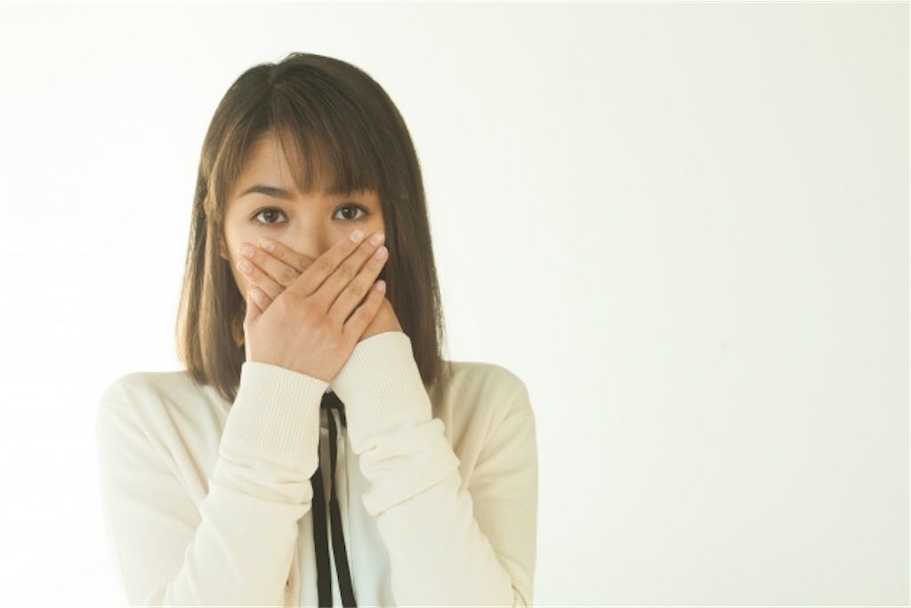 f:id:kawanabehiroki:20200407132008j:image