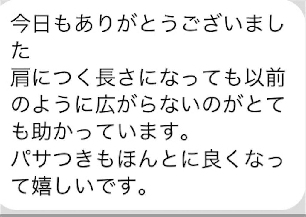 f:id:kawanabehiroki:20200410134113j:image
