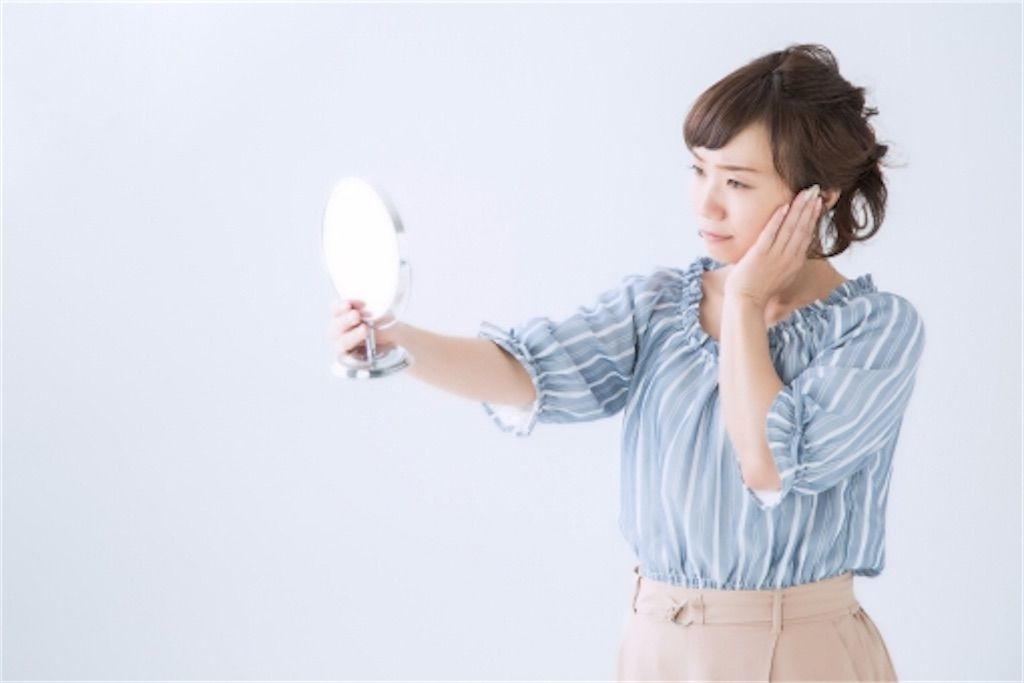 f:id:kawanabehiroki:20200515110716j:image