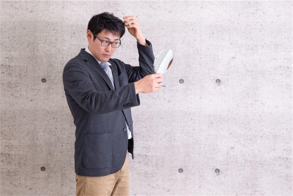 f:id:kawanabehiroki:20200610105239j:image