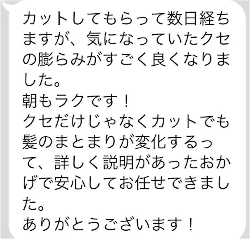 f:id:kawanabehiroki:20200812104826j:image