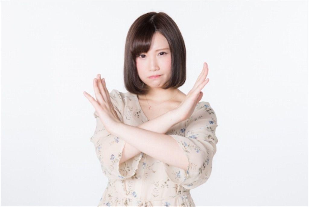 f:id:kawanabehiroki:20201001135945j:image