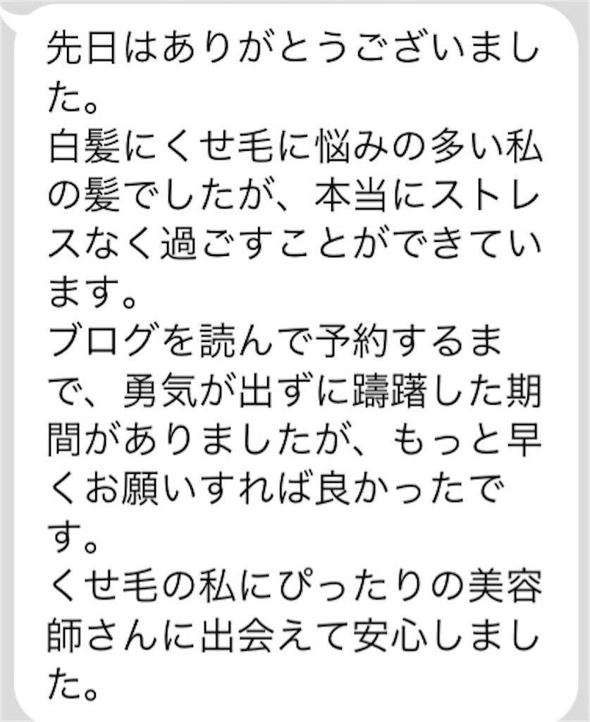 f:id:kawanabehiroki:20201016102818j:image