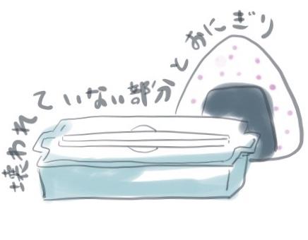 f:id:kawanaiseikatsu:20171222104512j:plain