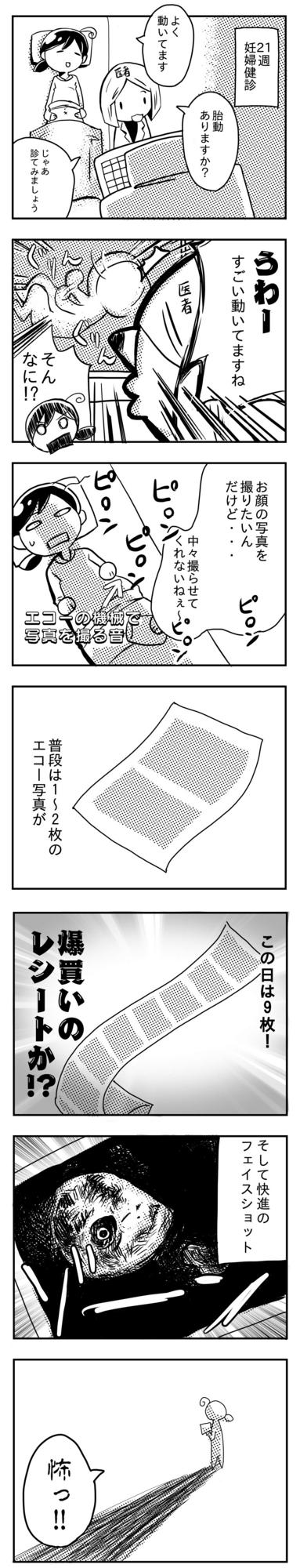 f:id:kawanaiseikatsu:20180115201913j:plain