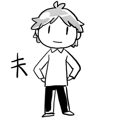 f:id:kawanaiseikatsu:20180117182122j:plain