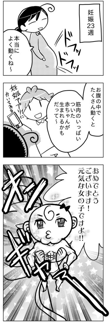 f:id:kawanaiseikatsu:20180120100755j:plain