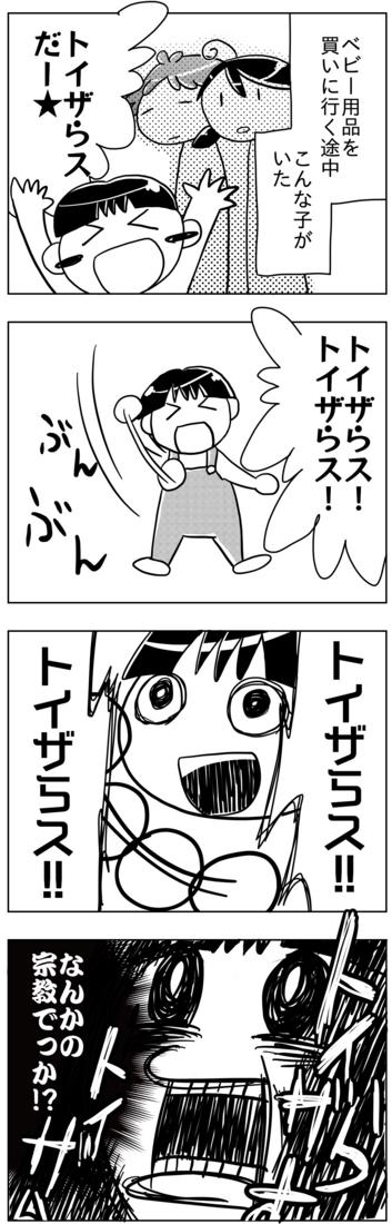 f:id:kawanaiseikatsu:20180122090132j:plain