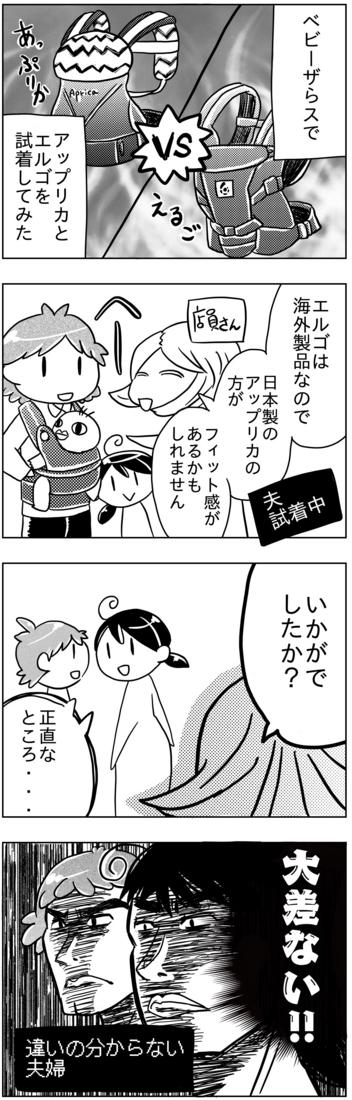 f:id:kawanaiseikatsu:20180124083321j:plain