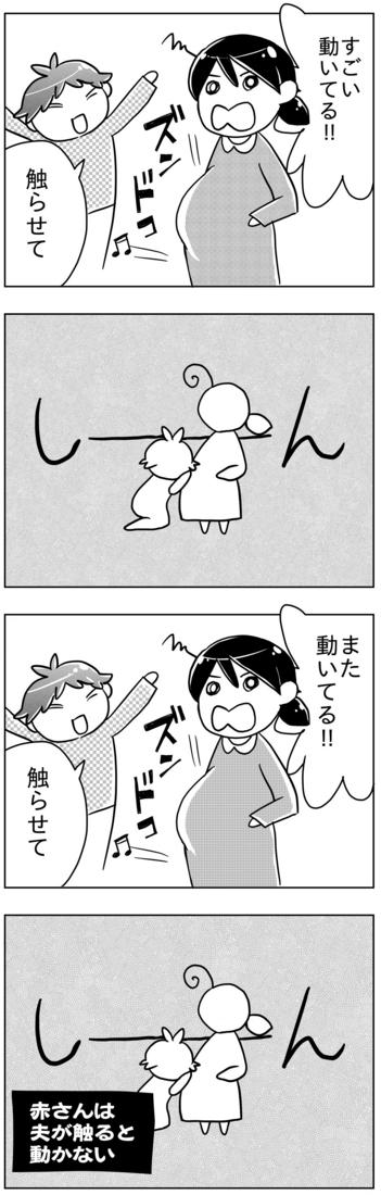 f:id:kawanaiseikatsu:20180125092330j:plain
