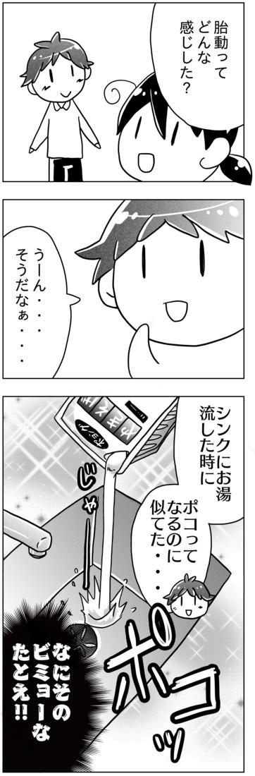 f:id:kawanaiseikatsu:20180126092014j:plain