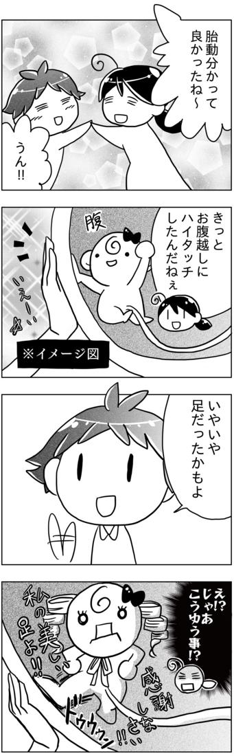 f:id:kawanaiseikatsu:20180126092022j:plain
