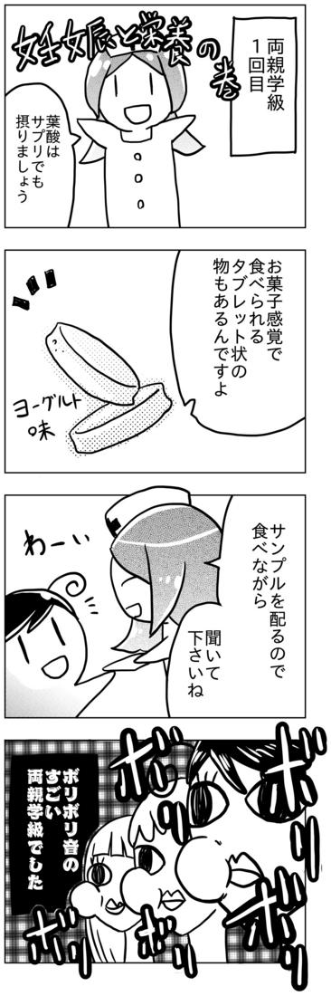 f:id:kawanaiseikatsu:20180126092131j:plain