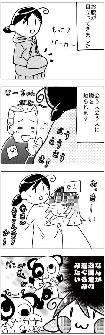 f:id:kawanaiseikatsu:20180130203421j:plain