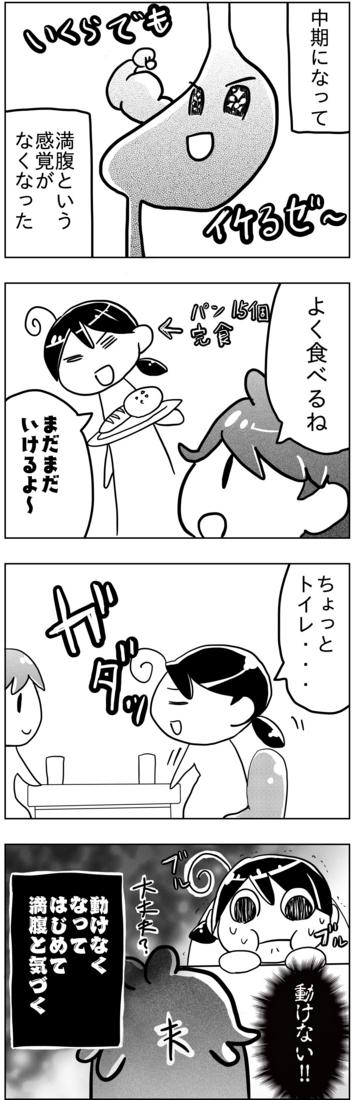 f:id:kawanaiseikatsu:20180130203427j:plain