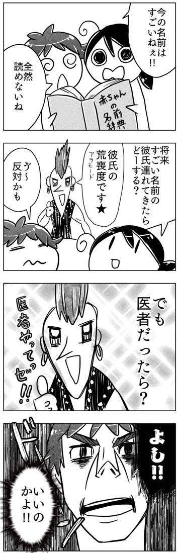 f:id:kawanaiseikatsu:20180201161652j:plain
