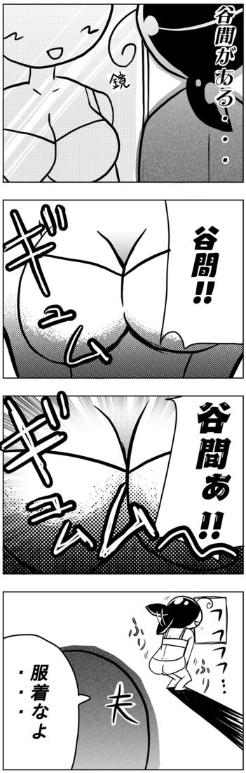 f:id:kawanaiseikatsu:20180202225649j:plain