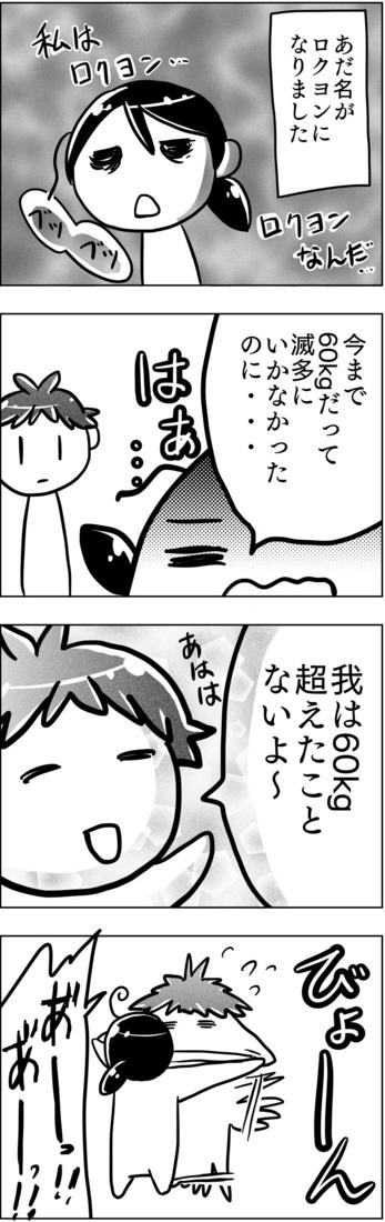 f:id:kawanaiseikatsu:20180204092104j:plain