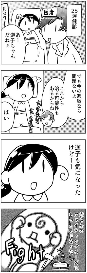 f:id:kawanaiseikatsu:20180204092129j:plain