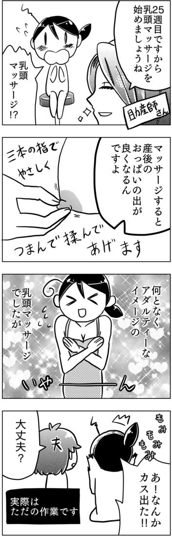 f:id:kawanaiseikatsu:20180204092322j:plain