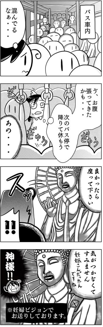 f:id:kawanaiseikatsu:20180206162138j:plain