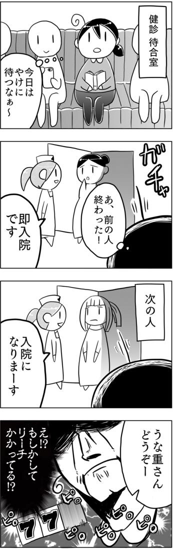 f:id:kawanaiseikatsu:20180207140329j:plain