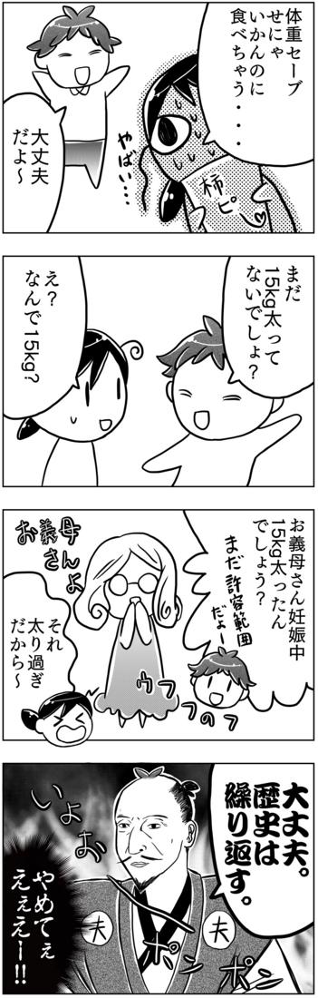 f:id:kawanaiseikatsu:20180209221817j:plain