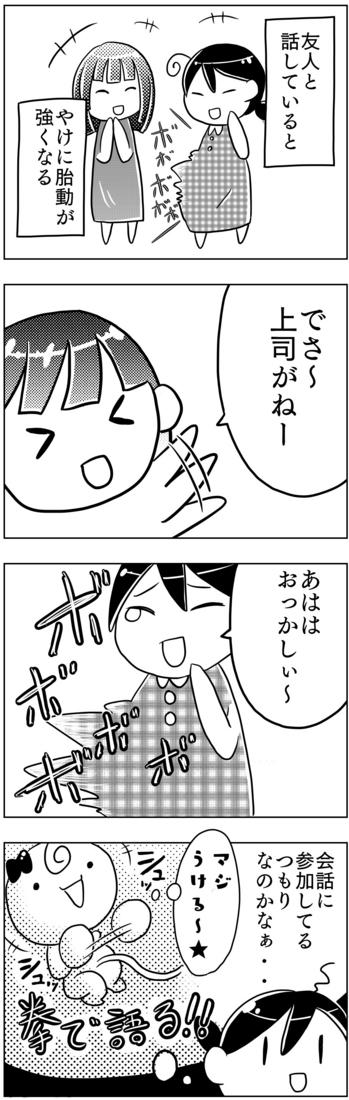 f:id:kawanaiseikatsu:20180212214359j:plain