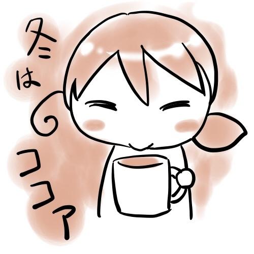 f:id:kawanaiseikatsu:20180213160306j:plain