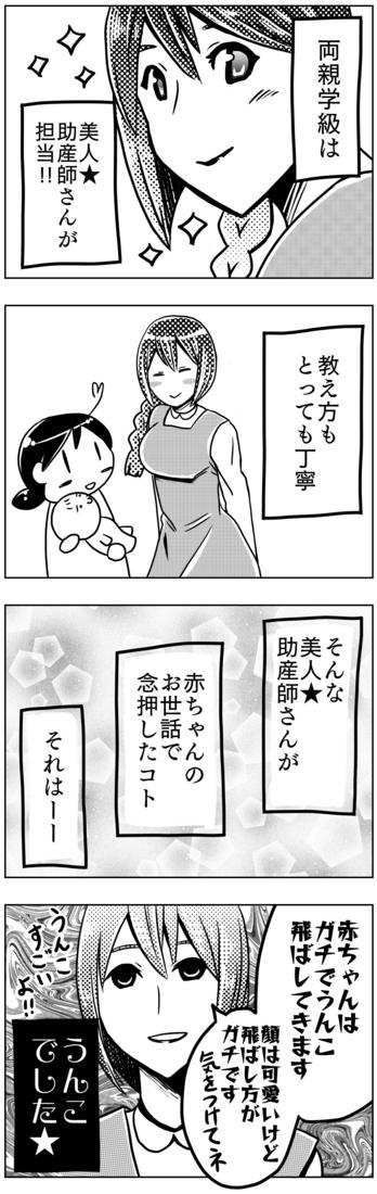f:id:kawanaiseikatsu:20180222094556j:plain