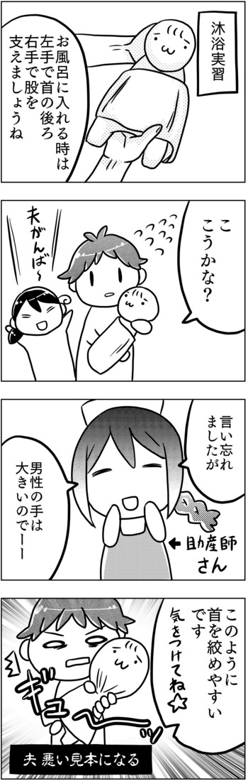 f:id:kawanaiseikatsu:20180222094602j:plain