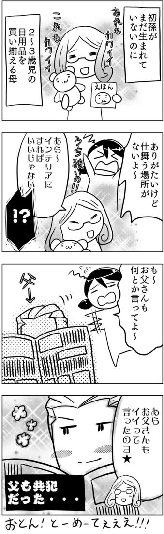 f:id:kawanaiseikatsu:20180224164821j:plain