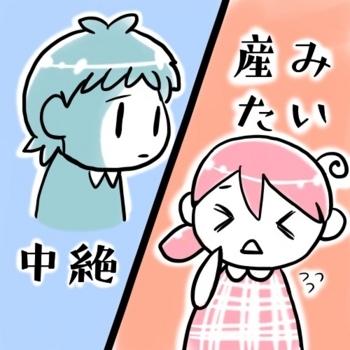 f:id:kawanaiseikatsu:20180301162203j:plain