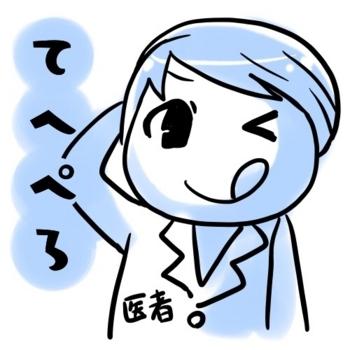 f:id:kawanaiseikatsu:20180302192435j:plain