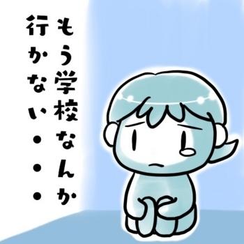 f:id:kawanaiseikatsu:20180304151603j:plain