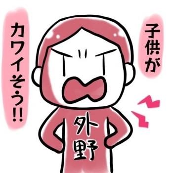 f:id:kawanaiseikatsu:20180304171044j:plain