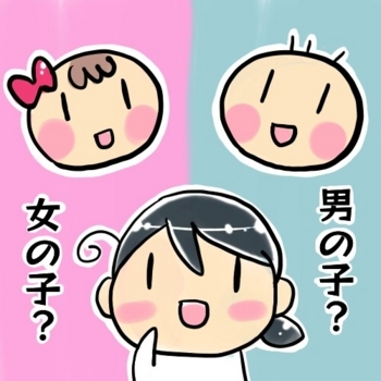 f:id:kawanaiseikatsu:20180308203918j:plain