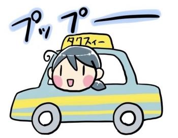 f:id:kawanaiseikatsu:20180313191133j:plain