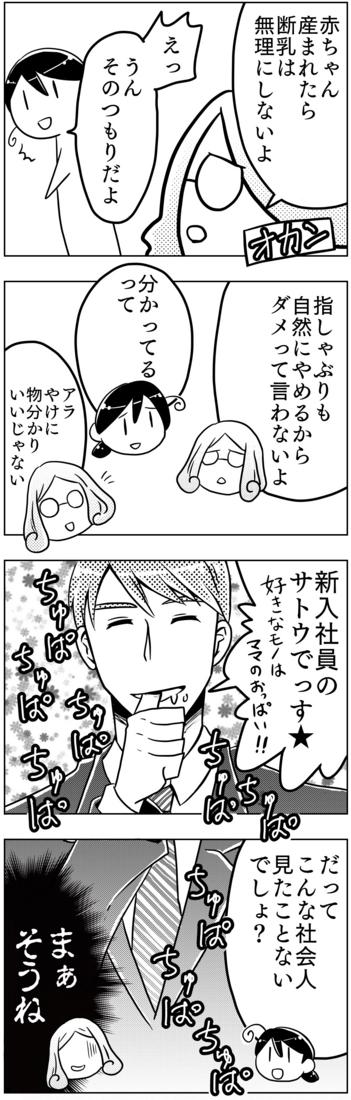 f:id:kawanaiseikatsu:20180317121141j:plain