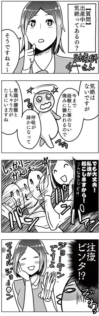 f:id:kawanaiseikatsu:20180317121148j:plain