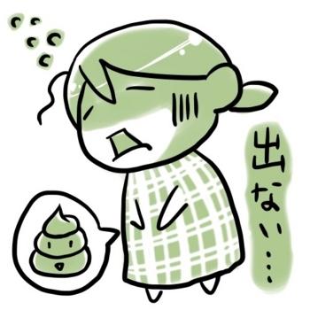 f:id:kawanaiseikatsu:20180320212809j:plain