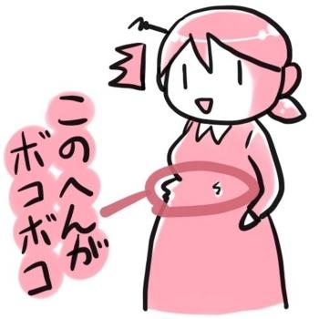 f:id:kawanaiseikatsu:20180324202437j:plain