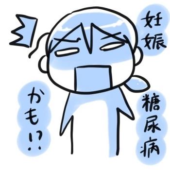 f:id:kawanaiseikatsu:20180402100008j:plain
