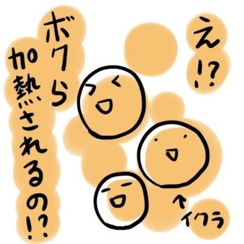 f:id:kawanaiseikatsu:20180404185941j:plain