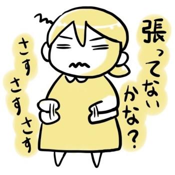 f:id:kawanaiseikatsu:20180405150904j:plain