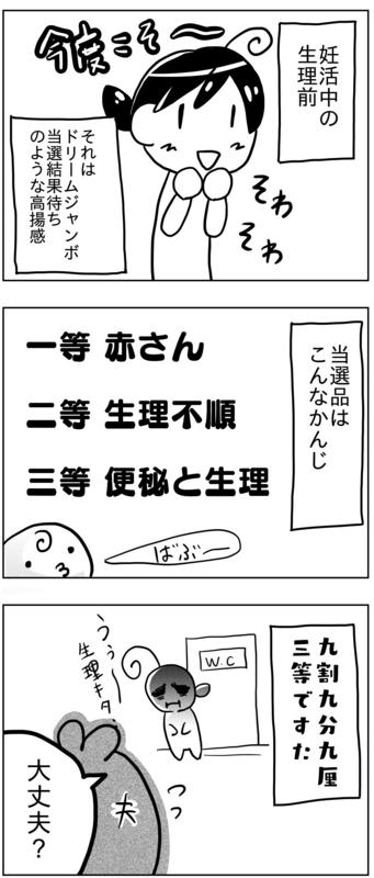 f:id:kawanaiseikatsu:20180406205845j:plain