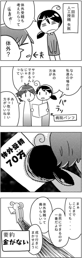 f:id:kawanaiseikatsu:20180406210014j:plain